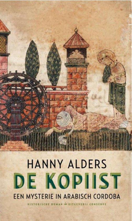 De kopiist - Hanny Alders  