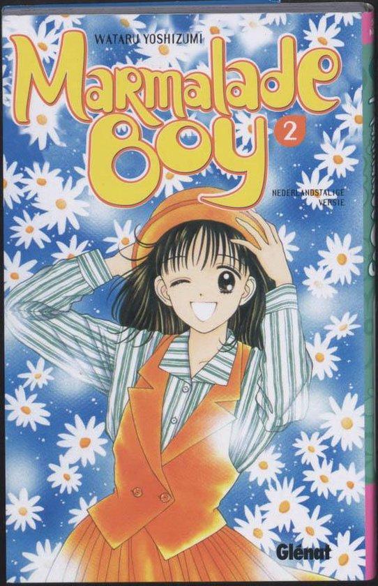 Marmalade boy 002 - Wataru Yoshizumi |