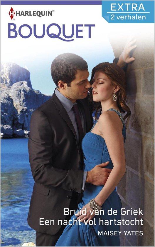 Bouquet Extra 393 - Bruid van de Griek ; Een nacht vol hartstocht (2-in-1) - Maisey Yates pdf epub