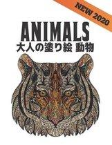 大人の塗り絵 動物 Animals
