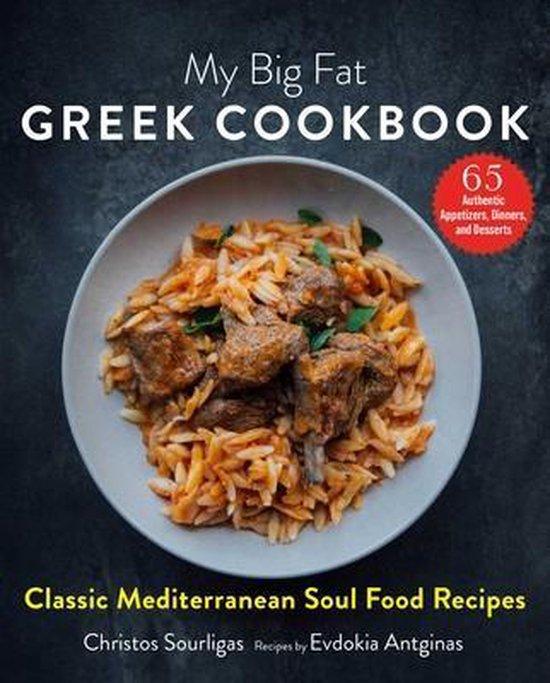 My Big Fat Greek Cookbook