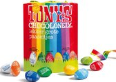Tony's Chocolonely Chocolade Paaseitjes Rainbow Mix Uitdeelzak Pasen - 255g