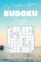 My Vacation in Greece SUDOKU Puzzles