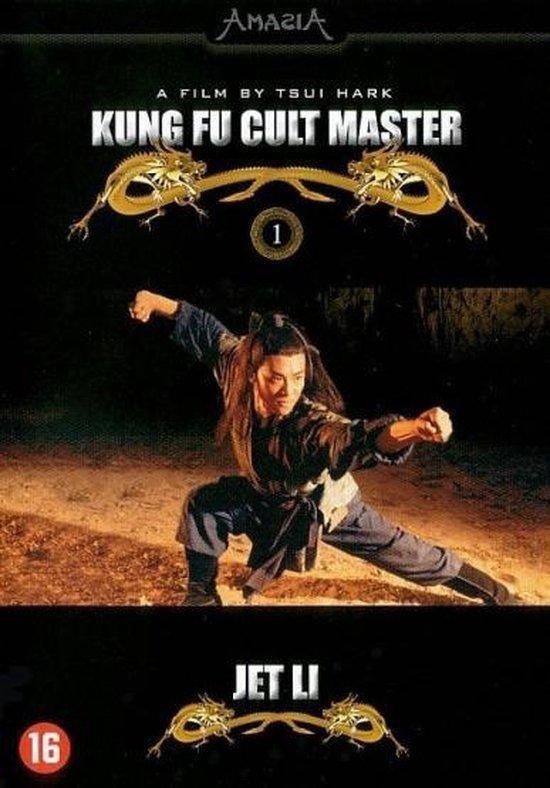 Cover van de film 'Jet Li Collection - Kung Fu Cult Master'
