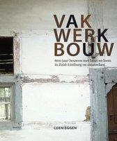 Boek cover Vakwerkbouw van Coen Eggen