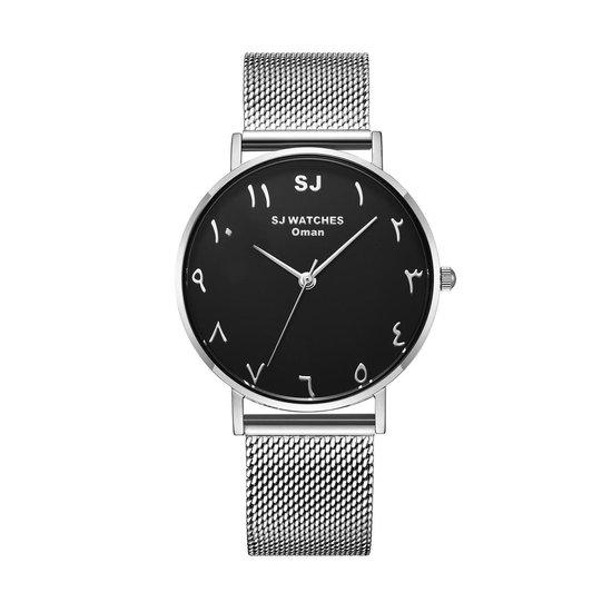 SJ WATCHES Oman horloge dames Zilverkleurig en Arabische cijfers – horloges voor vrouwen 36mm