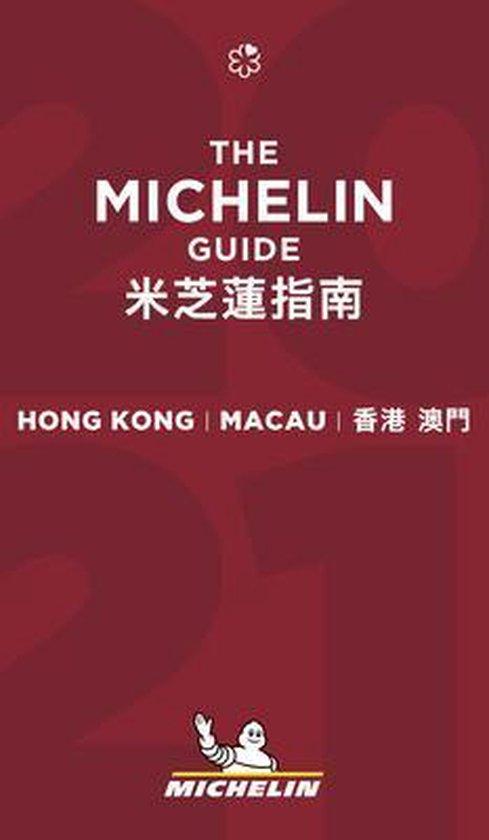 Boek cover Hong Kong Macau - The MICHELIN Guide 2021 van  (Paperback)