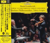 Beethoven: Violin Concerto In D Major. Op. 61