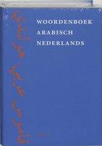 Boek cover Woordenboek Arabisch-Nederlands van Onbekend (Hardcover)