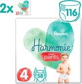 Pampers Harmonie / Pure Nappy Pants Maat 4 (9-15kg) 116 Luierbroekjes
