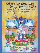 Kringle Cat Gets Lost In New York City