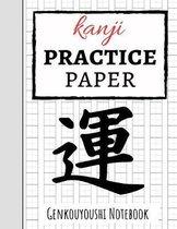 Kanji Practice Paper: Japanese Writing Notebook / Workbook, Genkouyoushi Paper, Gifts For Japan Lovers