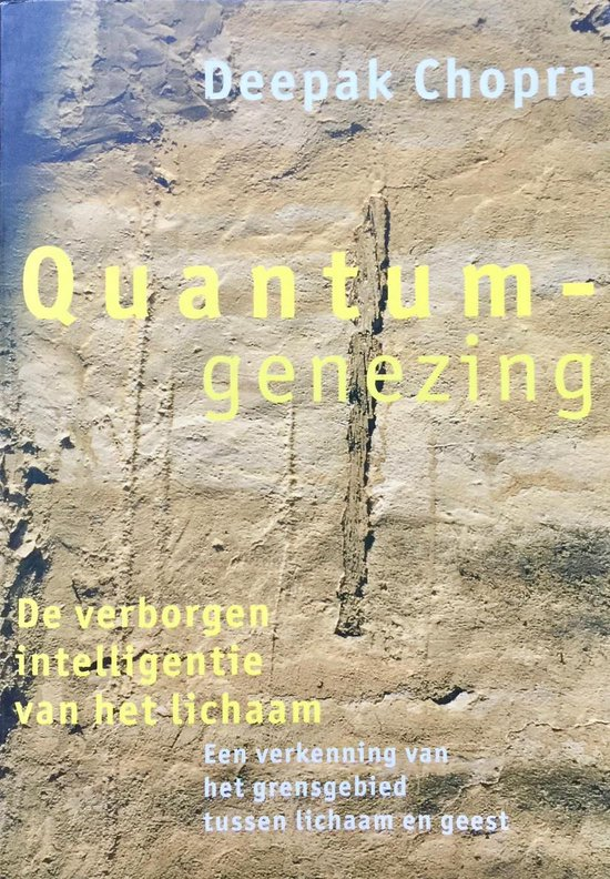 Quantumgenezing - Deepak Chopra |