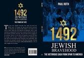 Jewish Bravehood