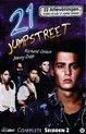 21 Jump Street - Seizoen 2