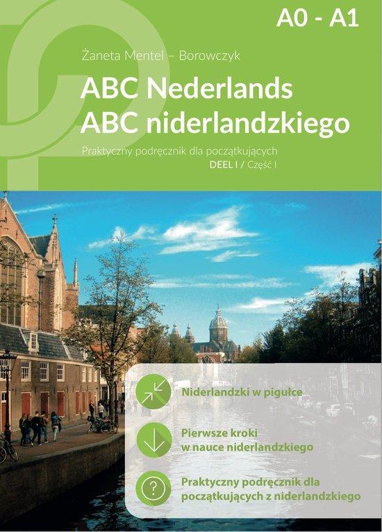 ABC Nederlands / ABC niderlandzkiego