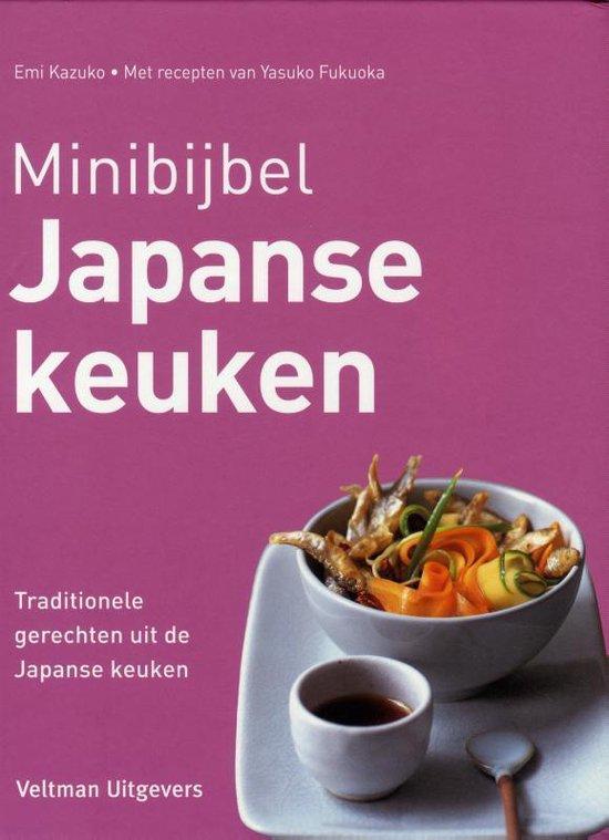 Minibijbel - Japanse keuken - Emi Kazuko |