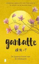 Boek cover Ganbatte van Francesc Miralles (Hardcover)