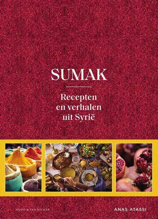 Sumak - Anas Atassi