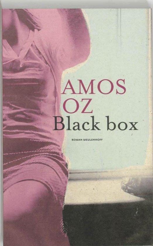 Black box - Amos Oz |