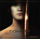 Original Soundtrack - Gohatto