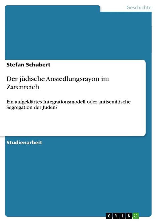 Boek cover Der jüdische Ansiedlungsrayon im Zarenreich van Stefan Schubert