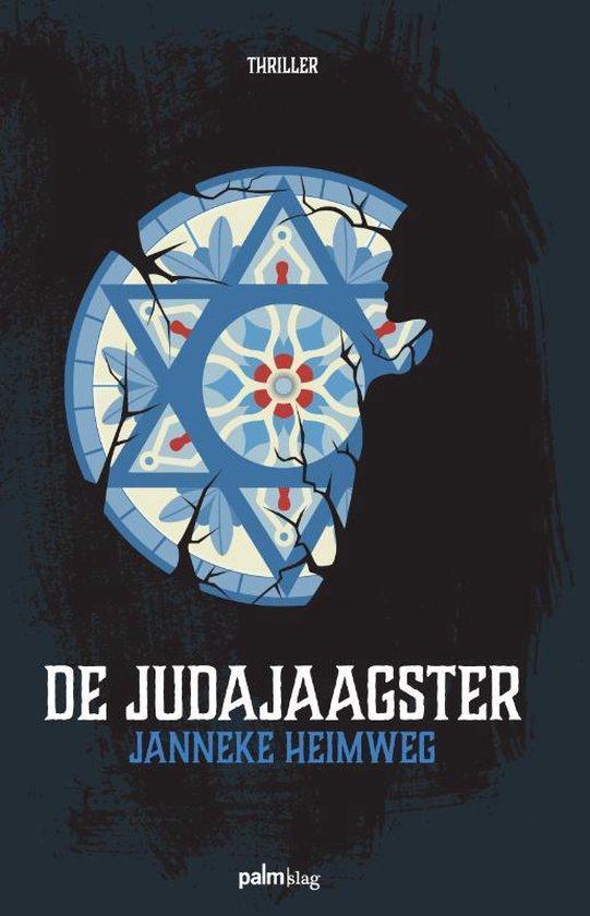 De Judajaagster - Janneke Heimweg pdf epub