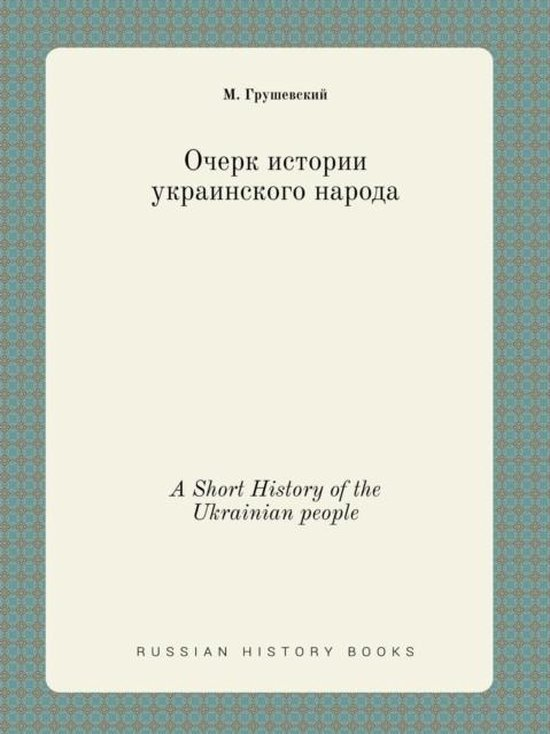 A Short History of the Ukrainian People