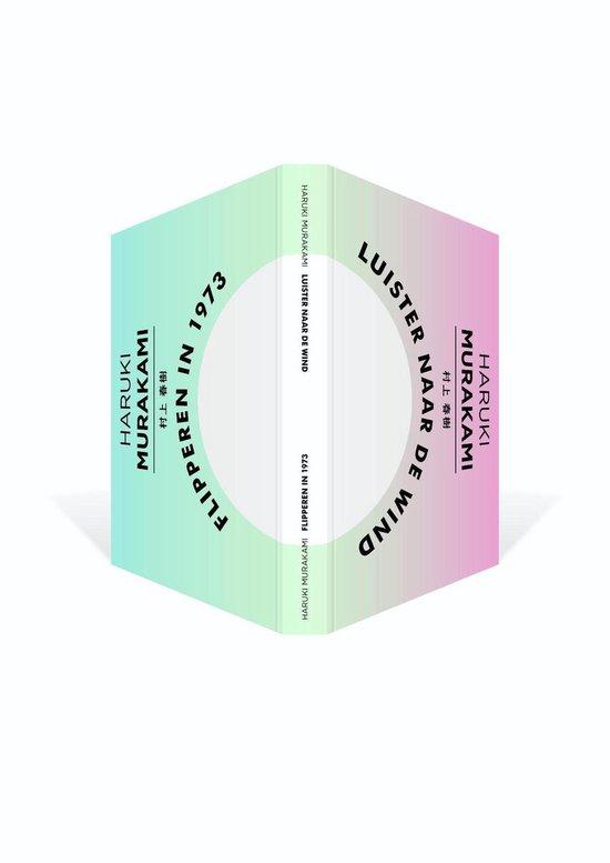 Luister naar de wind / Flipperen in 1973 - Haruki Murakami | Fthsonline.com