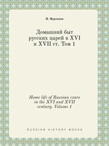 Home Life of Russian Czars in the XVI and XVII Century. Volume 1
