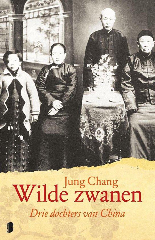 Boek cover Wilde zwanen / Luxe editie van Jung Chang (Onbekend)