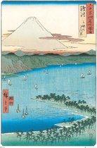 Hiroshige poster - Japanse kunst - Pino Beach at Miho  61x91.5cm.