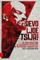 Boek cover Revoljoetsija! van Kees Boterbloem