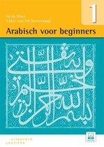 Arabisch voor beginners 1 boek + online audio