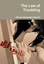 The Law of Troubling