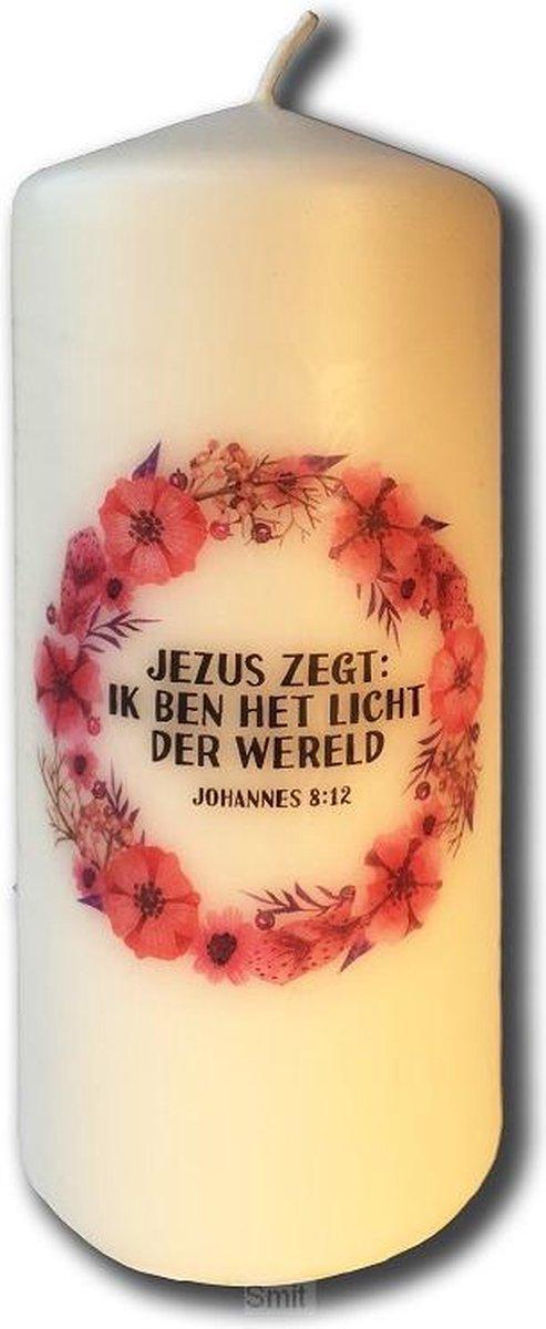 Kaars 15 x 6,5 cm - Jezus zegt: Ik ben het licht der wereld - Christelijk, Bijbel