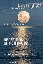 تکرار تا زیبایی