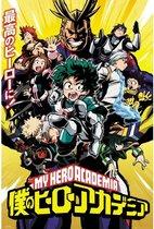 My Hero Azademia - Season 1 - Poster '61x91.5cm'