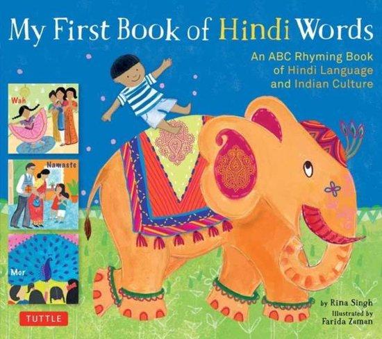 Boek cover My First Book of Hindi Words van Rina Singh (Hardcover)