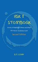 HSK 1 Storybook