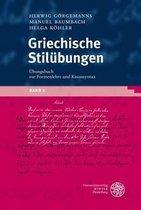 Boek cover Griechische Stil Bungen, Band 1 van Manuel Baumbach