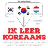 language learning course - Ik leer Koreaans