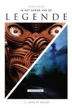 In het spoor van de Legende expeditie #1 - 71 Forest Road