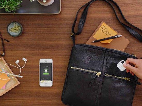 Bluetooth sleutelhanger- GPS Tracker - key finder
