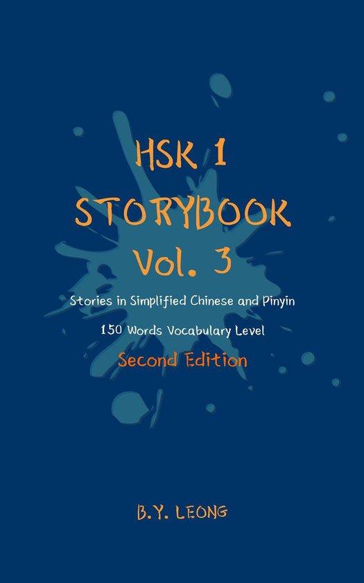 HSK 1 Storybook Vol. 3 (2nd Edition)