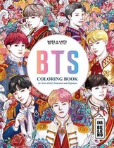 BTS Coloring Book for Stress Relief, Happiness and Relaxation