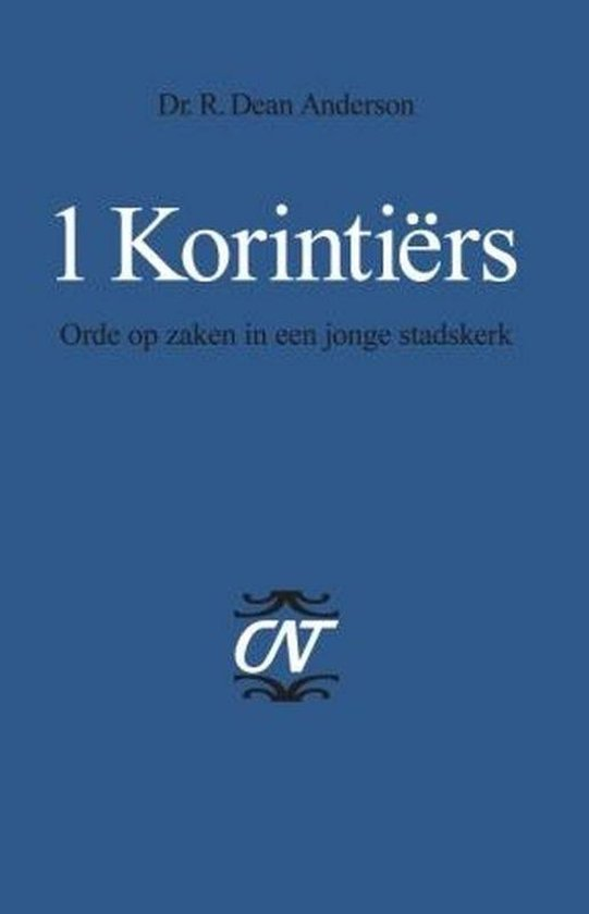 Cover van het boek '1 Korintiers' van R. Dean Anderson