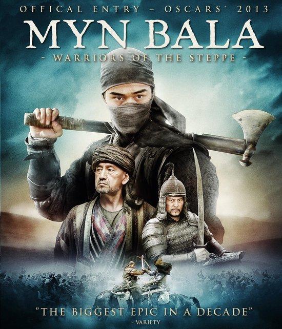 Cover van de film 'Myn Bala - Warriors Of The Steppe'