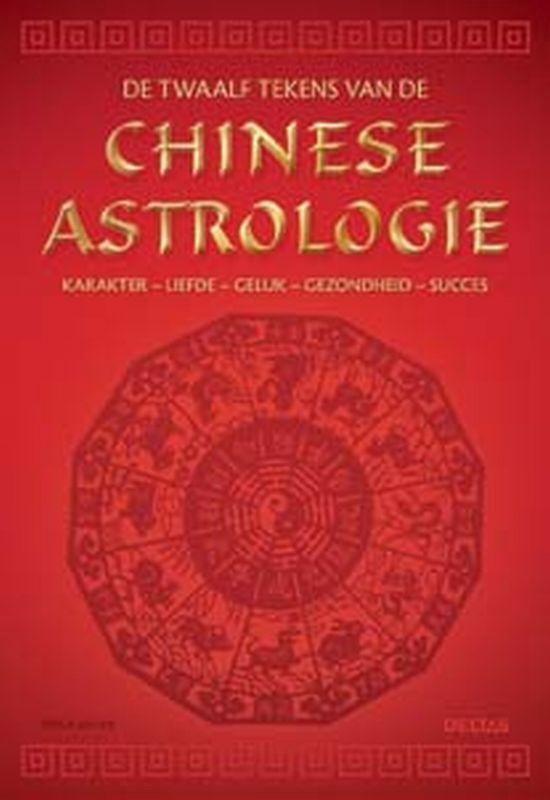 De twaalf tekens van Chinese astrologie - E. Sauer |
