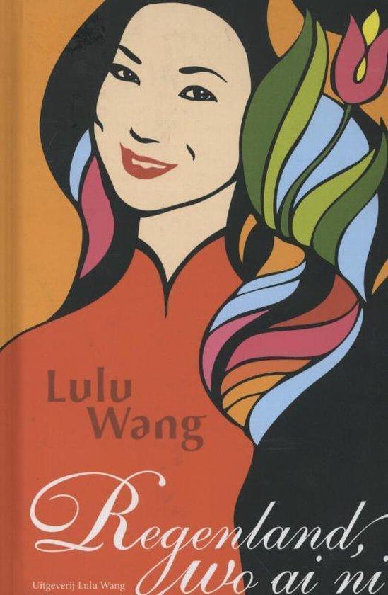 Regenland, wo ai ni - Lulu Wang |